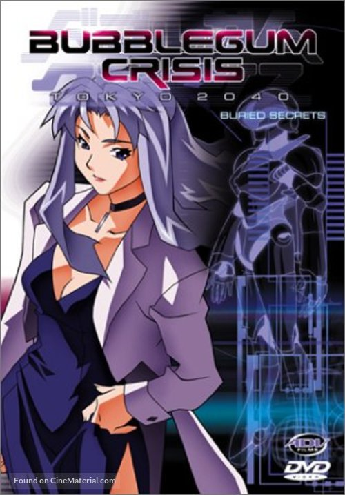 """Bubblegum Crisis: Tokyo 2040"" - DVD movie cover"