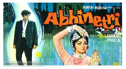 Abhinetri - Indian Movie Poster