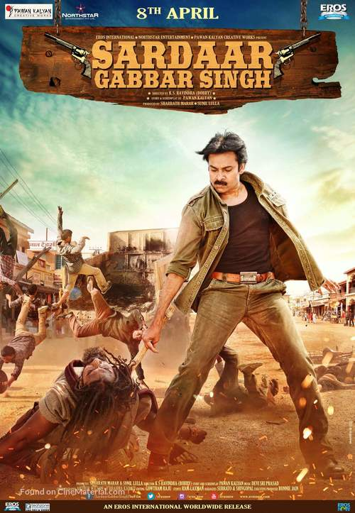 Sardaar Gabbar Singh Full Movie