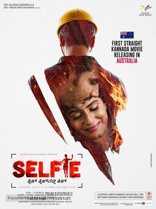 Selfie - Indian Movie Poster