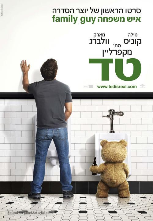 Ted - Israeli Movie Poster
