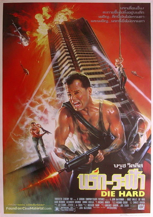 Die Hard - Thai Movie Poster