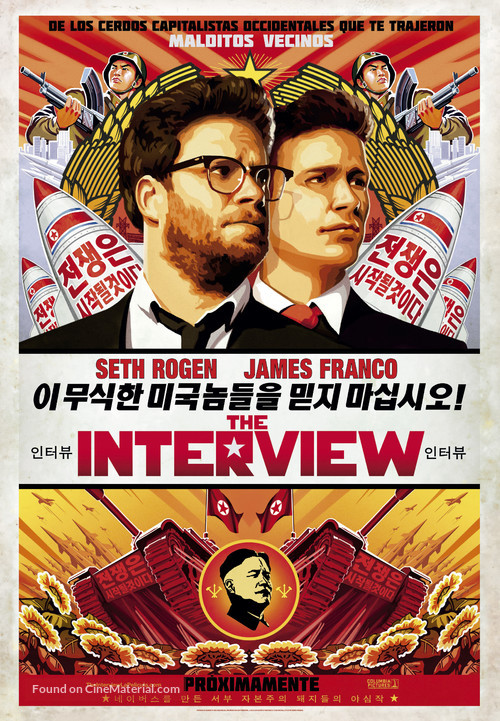 The Interview - Spanish Movie Poster