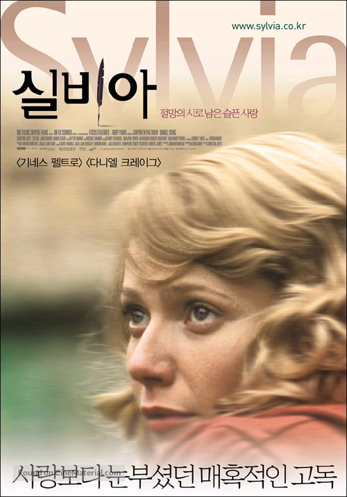 Sylvia - South Korean Movie Poster