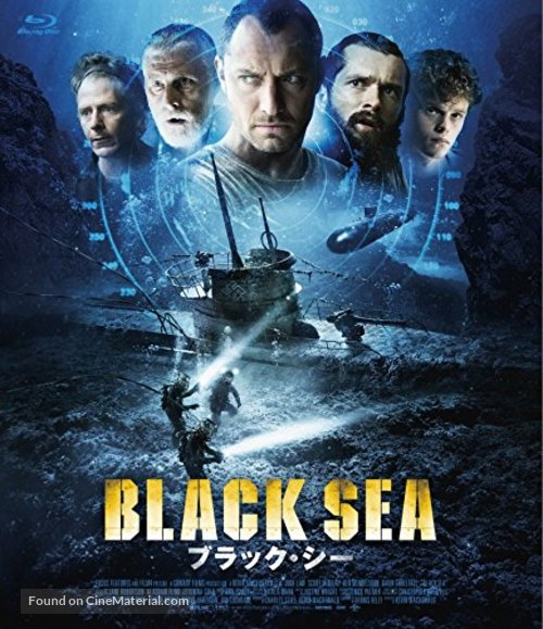 Black Sea - Japanese Movie Cover