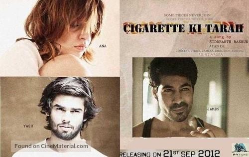 Cigarette Ki Tarah - Indian Movie Poster