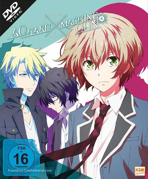 """Aoharu X Machinegun"" - German DVD cover"