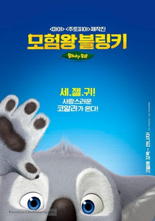 Blinky Bill the Movie - South Korean Movie Poster
