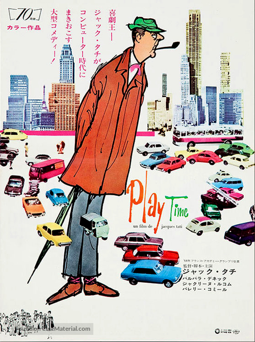 Play Time - Japanese Movie Poster