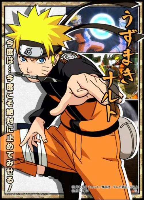 """Naruto: Shippûden"" - Japanese Movie Poster"