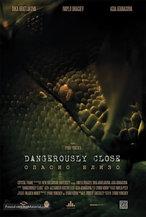 Dangerously Close - Bulgarian Movie Poster
