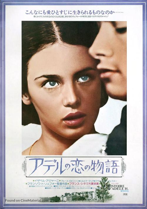 L'histoire d'Adèle H. - Japanese Movie Poster