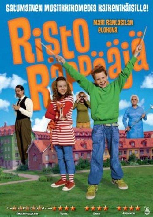 Risto Räppääjä - Finnish DVD movie cover