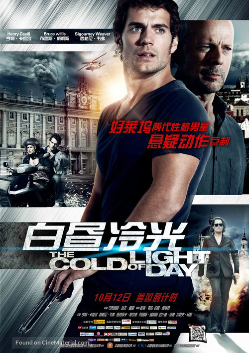 The Cold Light of Day - Chinese Movie Poster