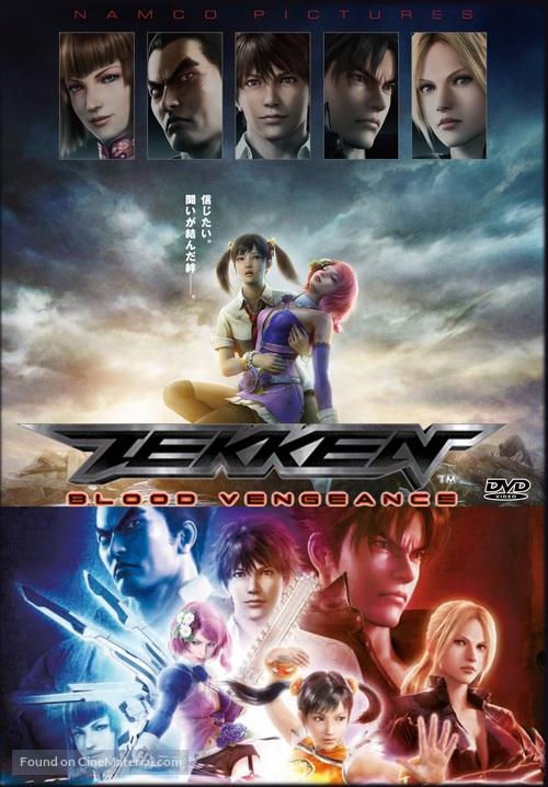 Tekken: Blood Vengeance - DVD cover