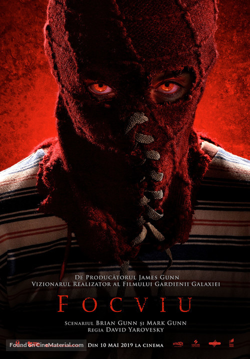 Brightburn - Romanian Movie Poster