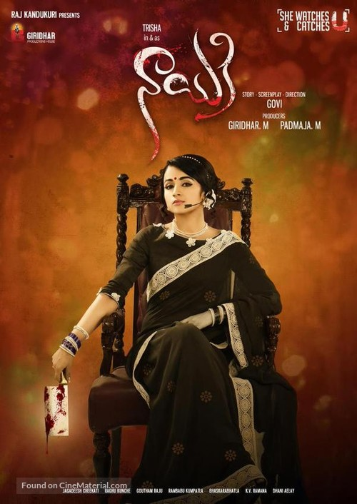 Nayaki - Indian Movie Poster