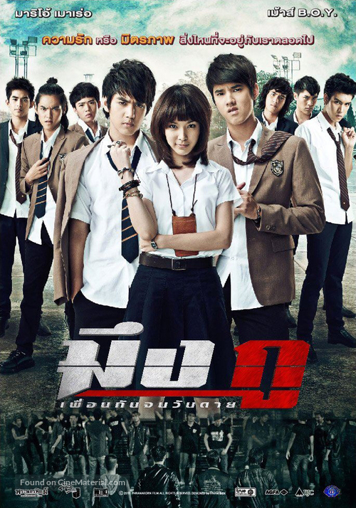 Mueng Ku (2012) WEB-DL 720p 950MB [Hindi DD 2.0 – Thai 2.0] MKV