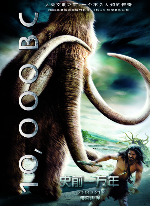 10,000 BC - Chinese Movie Poster