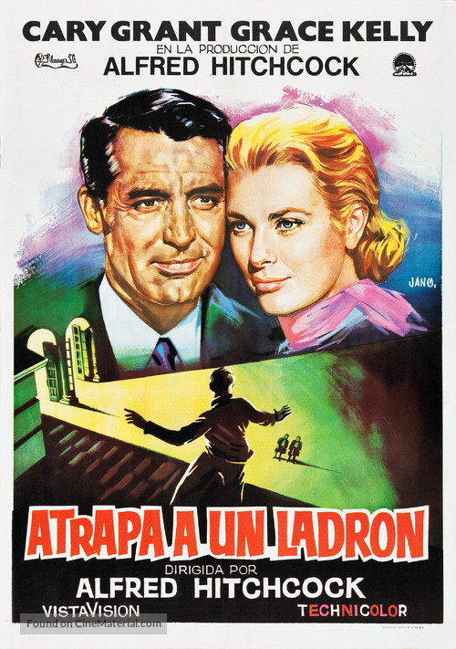 To Catch a Thief - Spanish Movie Poster