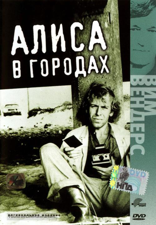 Alice in den Städten - Russian Movie Cover