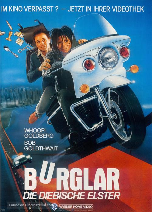 Burglar - German Movie Cover