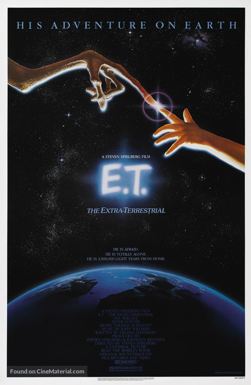 E.T.: The Extra-Terrestrial - Theatrical movie poster
