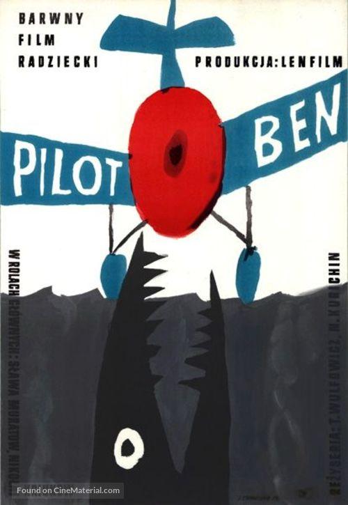 Posledniy dyuym - Polish Movie Poster