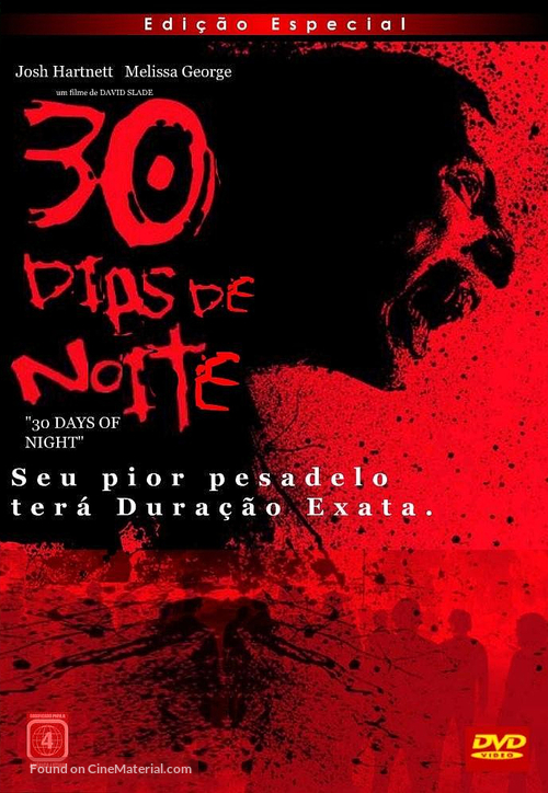 30 Days of Night - Brazilian Movie Cover