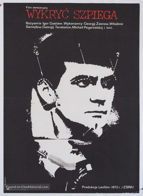 Mechenyy atom - Polish Movie Poster
