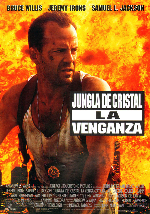 Die Hard: With a Vengeance - Spanish Movie Poster