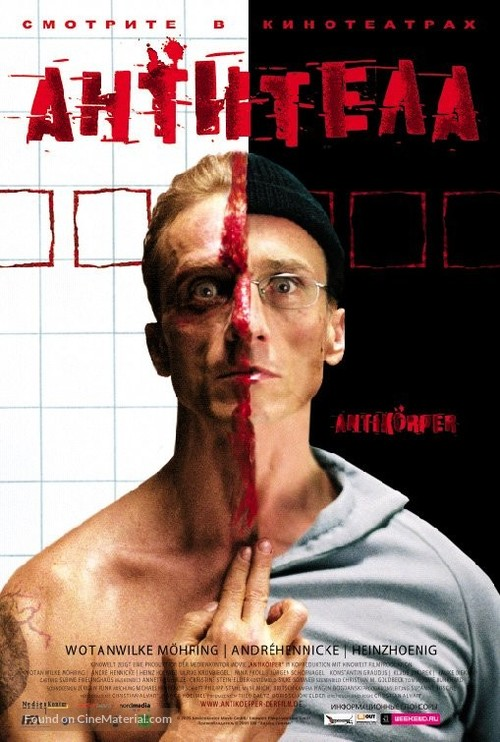 Antikörper - Russian Movie Poster
