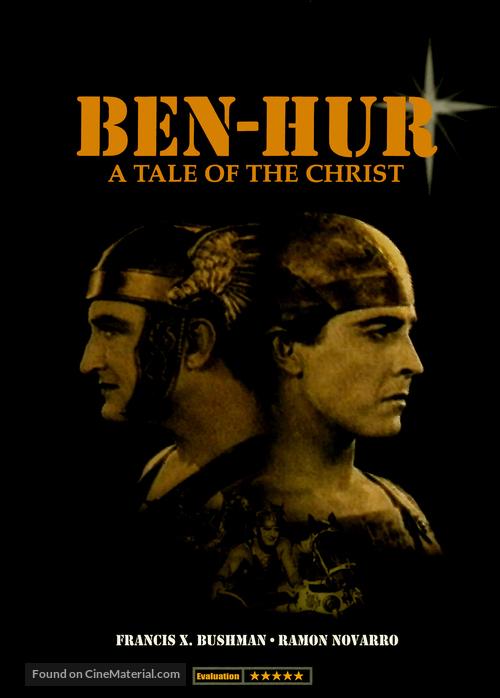 Ben-Hur - Taiwanese Movie Cover