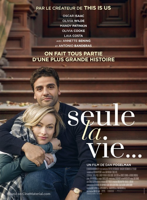 Life Itself - French Movie Poster