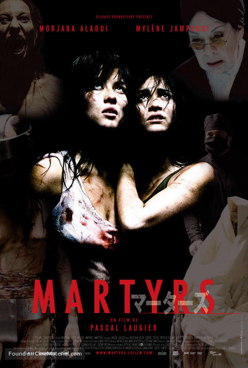 Martyrs - Japanese Movie Poster