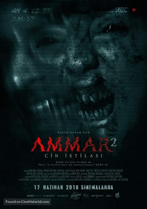 Ammar 2: Cin Istilasi - Movie Poster
