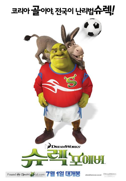 Shrek Forever After - South Korean Movie Poster