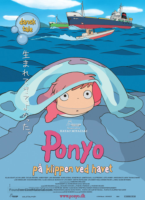 Gake no ue no Ponyo - Danish Movie Poster
