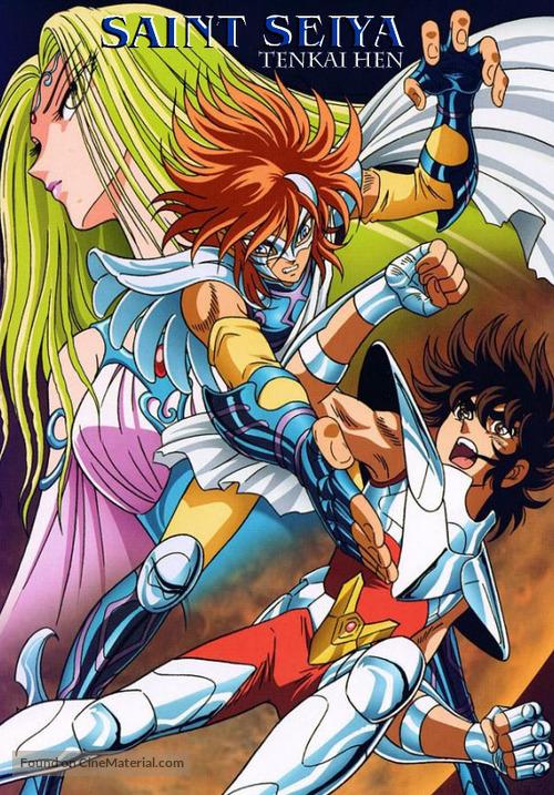 """""""Saint Seiya"""" - Movie Cover"""