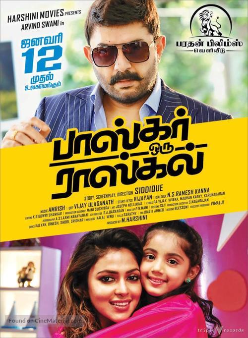 Bhaskar Oru Rascal Indian Movie Poster