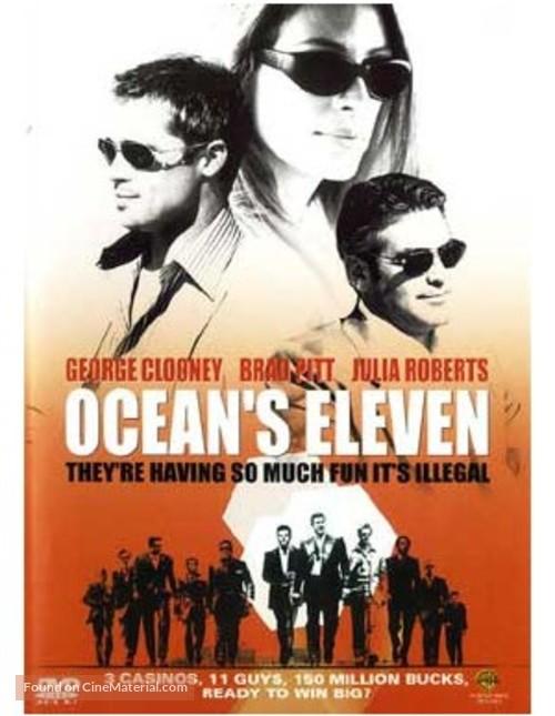 Ocean's Eleven - DVD cover