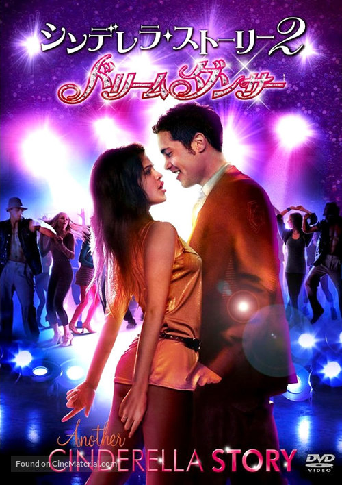 another cinderella story 2008 full movie download