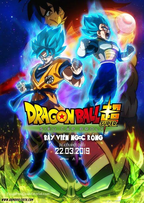 Doragon bôru chô: Burorî - Vietnamese Movie Poster