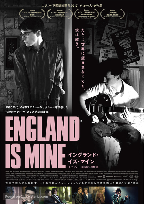 England Is Mine - Japanese Movie Poster