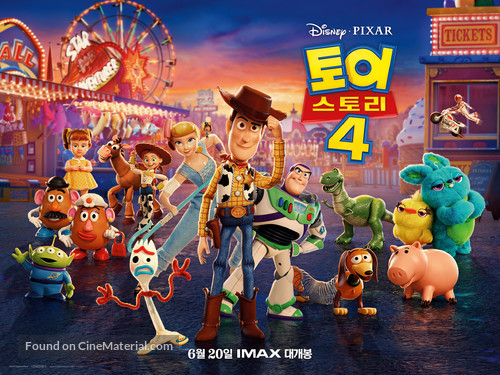 Toy Story 4 - South Korean Movie Poster