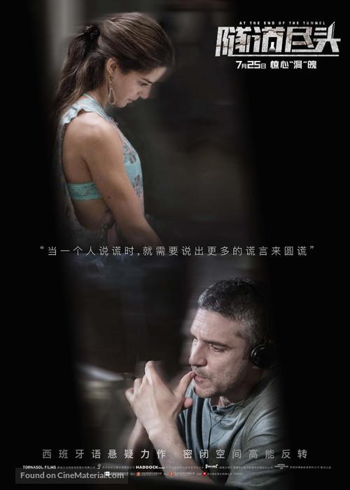 Al final del túnel - Chinese Movie Poster