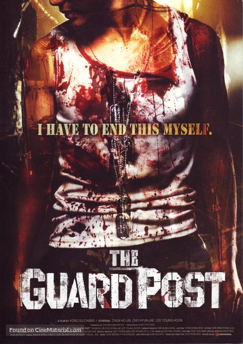 G.P. 506 - Movie Poster