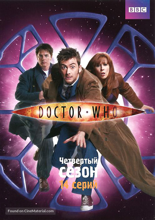 """""""Doctor Who"""" - Russian DVD movie cover"""