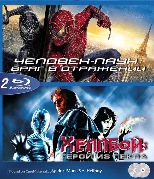 Hellboy - Russian Blu-Ray movie cover