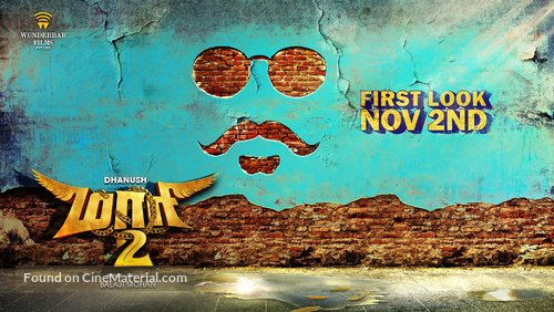 Maari 2 - Indian Movie Poster